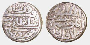 Firuz Shah Tughlaq - Image: Firoz Shah (2)