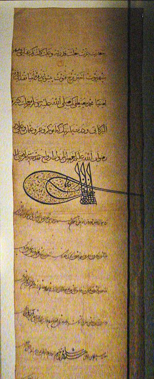 Franco-Ottoman alliance - First letter from Suleiman to Francis I in February 1526.