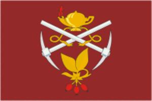 Kizel - Image: Flag of Kizel (Perm krai)