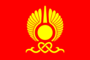 Flag of Kyzyl (Tuva).png