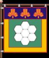 Flag of Netishyn.png