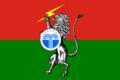 Flag of Suvorovsky rayon (Tula oblast).png