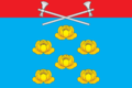 Flag of Valdivatskoe (Ulyanovsk oblast).png
