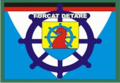 Flag of the Albanian Naval forces.png