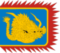 Flag of the King of Joseon (1876).png