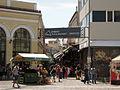 Flea Market at Monastiraki.jpg