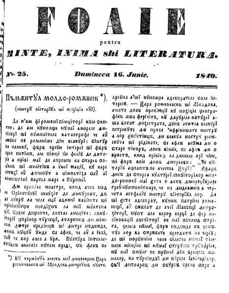 File:Foaie pentru minte, inima si literatura, Nr. 25, Anul 1840.pdf