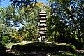 Fort Worth Japanese Garden October 2019 23 (Pagoda).jpg