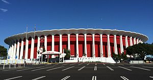 The Forum (Inglewood, California) - Prairie Ave facade of The Forum in 2014