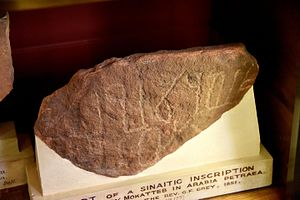 Wadi Mukattab - Fragmentary natural slab, red sandstone. It is incised with Nabataean or Sinaitic inscriptions. From Wadi Mukattab, Palestine. Probably Nabataean period. The British Museum, London