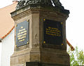 Freyburg Wars Memorial 1864 to 1871 80431.JPG