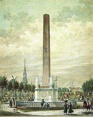 Liberty Column, Copenhagen - Engraving of the Liberty Column