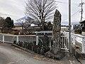 Fuji Sekisyo .jpg