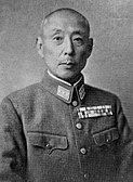 Fujie Keisuke.jpg