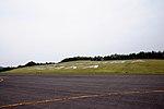 Fukushima Sky Park (14263581455).jpg