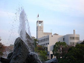 Fukuyama University - Image: Fukuyama univ 01