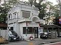Futamatao Residential police box.jpg