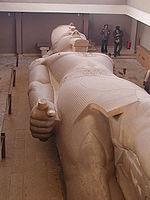 Statue monumentale de Ramsès II, Memphis