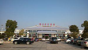 Ganzhou Huangjin Airport - Terminal building