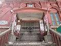 Gate of Old Pubali Bank building in Kandirpar, Cumilla Jan 2019 13.jpg