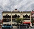 Gee Tuck Tong Benevolent Association Building, Fisgard St, Victoria, British Columbia, Canada 007.jpg