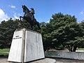 General Jose de San Martin Memorial (c0602c79-2d40-4d6b-9723-bf8a5c42ade0).jpg