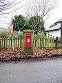 George VI postbox, St John's Cross - geograph.org.uk - 1172654.jpg