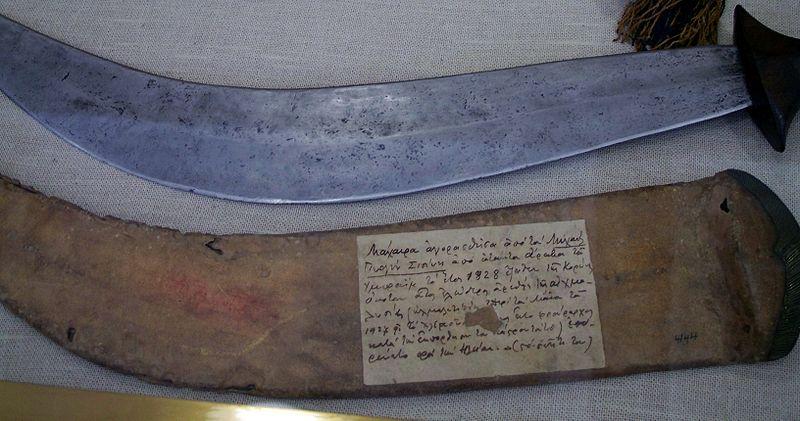Αρχείο:Georgios Sisinis sword.jpg