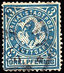 Germany Stuttgart 1888 local stamp 3pf - 7 used (2).jpg
