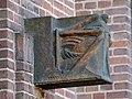 Gevelsteen Hildo Krop, Rijksmonumentnummer 491984, Stadhouderskade 1, foto 8.jpg