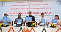 Ghulam Nabi Azad launching the Guidelines for National Programme for Health Care of the Elderly, at the dedication of Geriatric OPD at AIIMS to the National Programme for Health Care of the Elderly, in New Delhi.jpg
