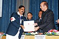 Ghulam Nabi Azad presenting the Red Cross award, at the General Body meeting of the Indian Red Cross Society and St John Ambulance (India), in New Delhi on September 27, 2011.jpg