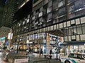 Gofukucho Aoi area Shizuoka city(1).jpg