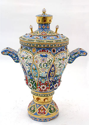 Golden samovar.jpg