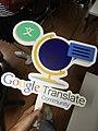 Google Translate sign in Bangkok in 2015 4.jpg