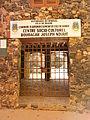 Gorée - Centre socioculturel.JPG