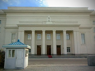 Government Palace (Mongolia) - Main entrance to the Palace (North side)