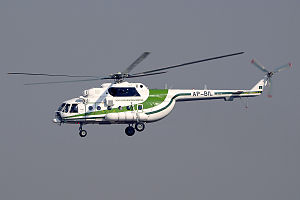 Chief Minister of Khyber Pakhtunkhwa - Government of Khyber Pakhtunkhwa Mil Mi 17 helicopter.