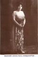 Grace Hall Riheldaffer 1917.png