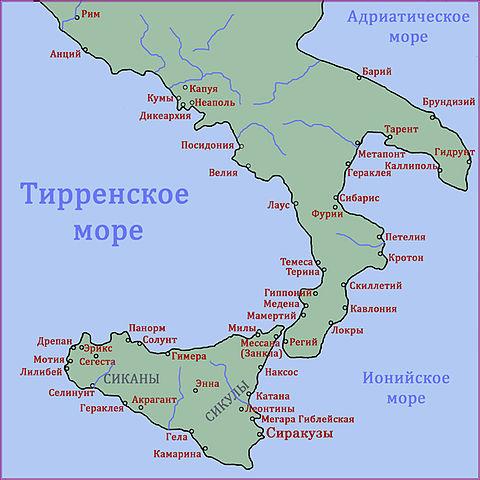 Сицилия и Южная Италия