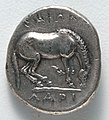 Greece, Thessaly, 4th century BC - Drachma- Horse (reverse) - 1916.988.b - Cleveland Museum of Art.jpg