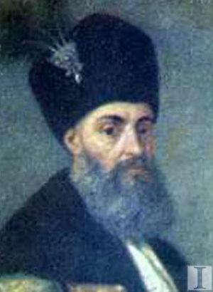 Grigore II Ghica - Grigore II Ghica