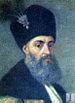 Grigore II Ghica