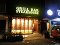 Grill Bar Steakhouse.jpg