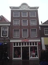 Grote Noord 67 in Hoorn.jpg