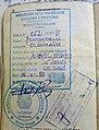 Guinea visa.jpg