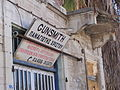 Gunsmith Cyprus.JPG