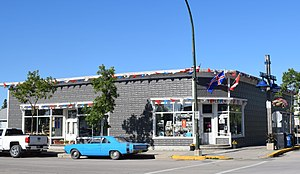 Gimli, Manitoba - Image: H. P. Tergesen & Sons