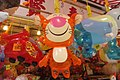 HK 上環 Sheung Wan 皇后大道西 Queen's Road West Shop Oct 2017 IX1 Mid-Autumn Festival Lanterns 04.jpg