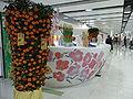 HK 九龍城廣場 Kln City Plaza interior Lunar New Year Information Service Counter.jpg